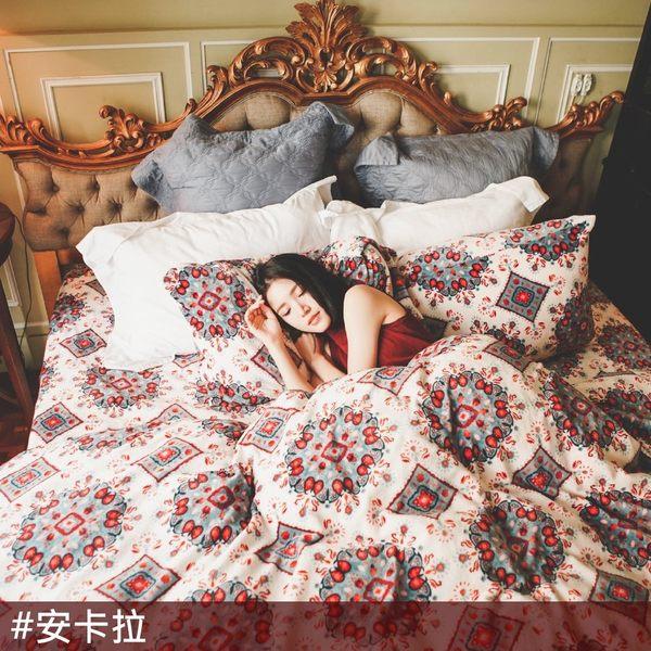 法蘭絨被套床包組-雙人