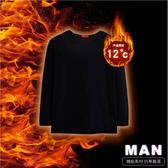 《高仕皮包》男款圓領-科技智慧激暖發熱衣