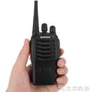 對講機 寶峰民用手持戶外工地一件批發寶鋒BF888S手臺對講機【快速出貨】