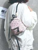 旅行包 雙肩包女韓版迷你2018新款多用撞色夏季百搭時尚女士小背包旅行包 第六空間