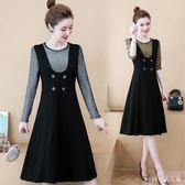 大碼秋裝氣質優雅法式桔梗裙闊太太胖mm顯瘦網紗假兩件OL洋裝 XN4812【Rose中大尺碼】