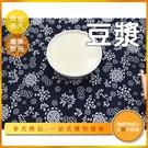 INPHIC-豆漿模型 無糖豆漿 大豆 牛奶 米漿-IMFL001104B