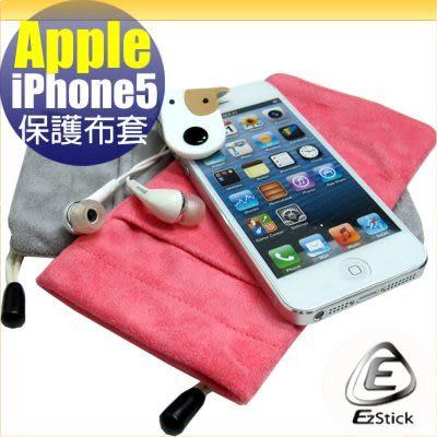 【EZstick】超細纖維手機布套+酷狗整線夾組 APPLE IPhone 5 適用