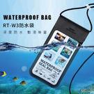 REMAX 手機防水袋 大尺寸通用 游泳...