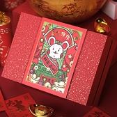 新年鼠年中國風禮盒包裝禮品盒大號盒子ins風長方形空盒簡約 【全館免運】