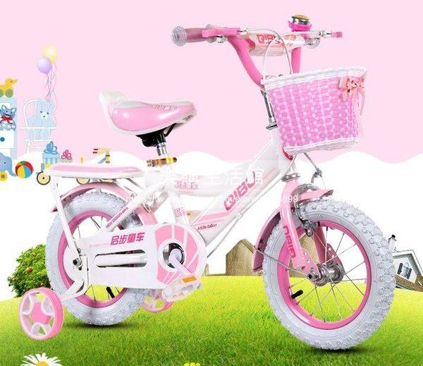 男女孩腳踏車兒童自行車12 14 16 18 20吋可選【粉紅色】LG-286918