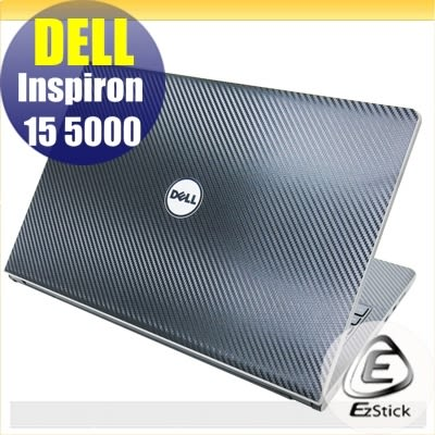 【Ezstick】DELL Inspiron 15 5000 15UR Carbon黑色立體紋機身貼(含上蓋、鍵盤週圍)DIY包膜