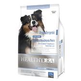 葛莉思【HEALTHY ERA健康紀元-犬食】低過敏照護配方1.5Kg