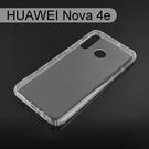 【ACEICE】氣墊空壓透明軟殼 華為 HUAWEI Nova 4e (6.15吋)