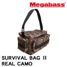 漁拓釣具 MEGABASS SURVIVAL BAG Ⅱ REAL CAMO (置物包)