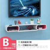 簡易電視櫃高款小戶型經濟型現代簡約壁掛式電視機櫃組合牆掛臥室 LannaS YDL