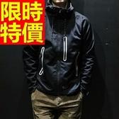 防風外套 連帽男夾克-時尚特殊剪裁運動風防寒日韓3色63j22【巴黎精品】