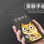 iphone xr手機殼蘋果xr保護套硅膠個性創意XR防摔男女款潮