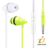 【i2 】貝殼耳機 (線控麥克風)