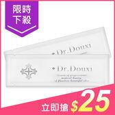 Dr.Douxi 朵璽 黑晶靈逆轉白嫩凍膜(15ml)【小三美日】原價$49