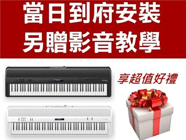 小新樂器館 FP90 Roland 全台當日配送【原廠保固含延音踏板】【樂蘭88鍵電鋼琴】  【FP-90】