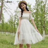 夏裝女裝韓版網紗拼接一字領小清新裙子中長款蝴蝶結寬鬆連身裙子【櫻花本鋪】