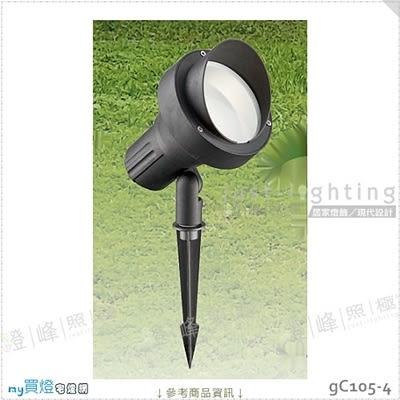 【投射燈】E27 單燈。鋁製品 沙黑色 玻璃 高19cm※【燈峰照極my買燈】#gC105-4