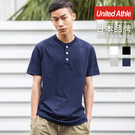 日本品牌 United Athle 5004 頂級純棉亨利領鈕扣短T 5.6 oz【UA5004】