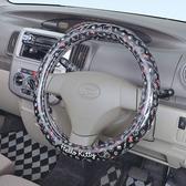 Sanrio 車用汽車方向盤套 HELLO KITTY 黑_86471