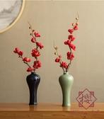 中國風古典工藝陶瓷花瓶禪意花瓶【櫻田川島】