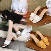 2018新款夏季中跟韓版時尚外出一字拖粗跟涼拖鞋外穿百搭高跟女鞋 限時八折鉅惠 明天結束