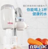 淨水器 聯塑水龍頭過濾器自來水凈水器家用廚房直飲濾水器凈化嘴簡易小型 WJ百分百