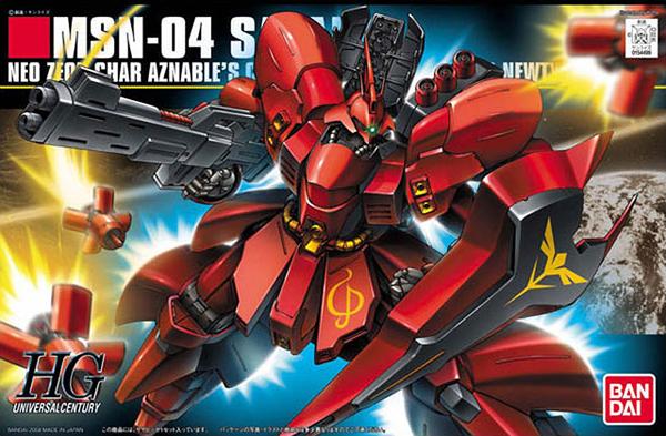 鋼彈模型 HGUC 1/144 MSN-04 SAZABI 沙薩比 TOYeGO 玩具e哥