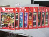【書寶二手書T9/雜誌期刊_PLE】牛頓_231~240期間_共10本合售_解剖新書2002等