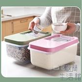 密封桶家用防蟲廚房面粉儲存罐收納箱缸【極簡生活】