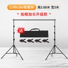 3米攝影背景架 折疊拍照黑布主播網紅直播拍攝影樓伸縮便攜架子  降價兩天