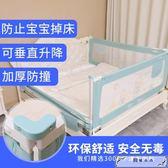 吉寶寶床圍欄嬰兒床床圍兒童防掉防摔擋板1.8米2米垂直升降床護欄