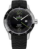 EDOX Chrororally 1碳纖維大三針機械腕錶-黑x綠 E80094.3N.NV