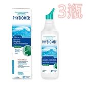 【A07】3瓶特價組-科瑪 舒喜滿洗鼻器 - 加強型 (210ml) 流鼻水、黃鼻涕、鼻子癢、鼻不適