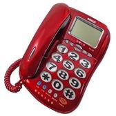 SANLUX 三洋有線電話機TEL-839 混色