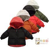 85折免運-兒童羽絨棉服男童女童寶寶棉衣嬰兒棉襖冬裝加厚保暖童裝外套