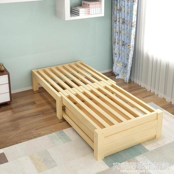 實木沙發床多功能簡約現代單人床書房坐臥兩用伸縮床榻榻米抽拉床 雙十二全館免運