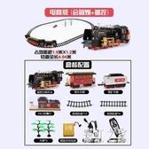 冒煙火車鐵軌道車 蒸汽小火車玩具男孩仿真電動玩具模型 BT11715【彩虹之家】