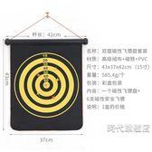 飛鏢盤雙面磁性軟飛鏢盤套裝兒童游戲大號玩具成人射靶家用健身休閒飛標XW( 中秋烤肉鉅惠)