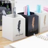 筆筒 筆筒創意時尚小清新學生兒童擺件簡約多功能收納筆座辦公文具盒子 繽紛創意家居