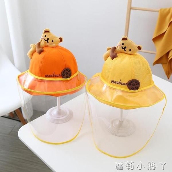 嬰兒防飛沫帽春秋夏薄款男女寶寶拆卸防疫漁夫帽兒童面罩遮臉防護 蘿莉新品
