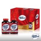 益節Move Free 葡萄糖胺錠2000mg 禮盒 (150錠 x 2瓶)