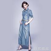 夏天顯瘦長裙藍色天絲牛仔翻領風衣裙洋裝 可然精品
