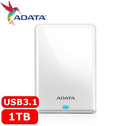ADATA威剛 HV620S 1TB(白) 2.5吋行動硬碟