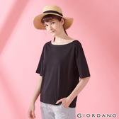 【GIORDANO】女裝垂墜風船領短袖T恤-09 標誌黑色