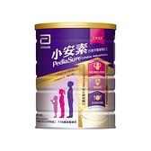 新包裝 亞培 小安素均衡完整營養配方 (850g/罐)【杏一】