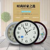 鐘錶掛鐘客廳現代簡約大氣家用歐式靜音時英鐘創意圓形電子石鐘錶YYS 道禾生活館