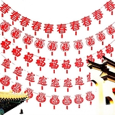 【BlueCat】農曆新年 2.8米 超長條全紅 燙金 不織布 招財進寶 拉花旗幟 掛飾 派對旗 新年佈置