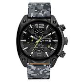 DIESEL 機械型男個性三環時尚腕錶-黑x反光迷彩