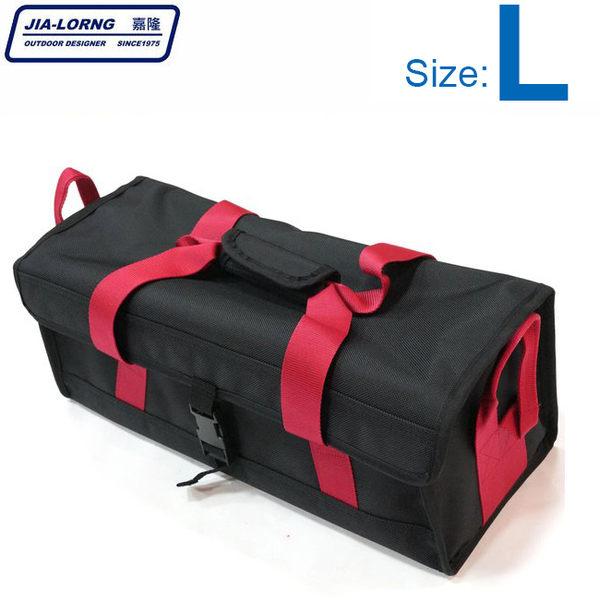 JIA LORNG 嘉隆 BG048-L號 露營用萬用工具袋 工具包/工具提袋